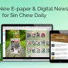 Mobimax E-Paper & Digital News – Sin Chew Daily