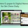 Sin Chew E-Paper