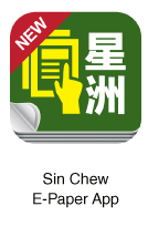 Sin Chew e-Paper App